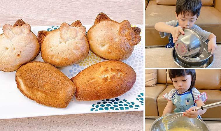 親子居家烘培動手做,蜂蜜檸檬瑪德蓮蛋糕