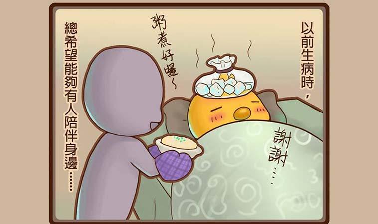 媽媽生病時,小朋友也不會放過你的