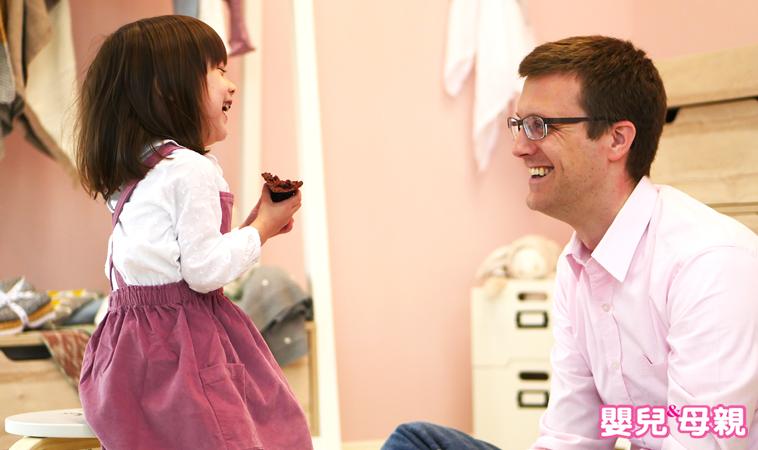 全世界最快乐的孩子在这里!看荷兰爸爸怎么教?