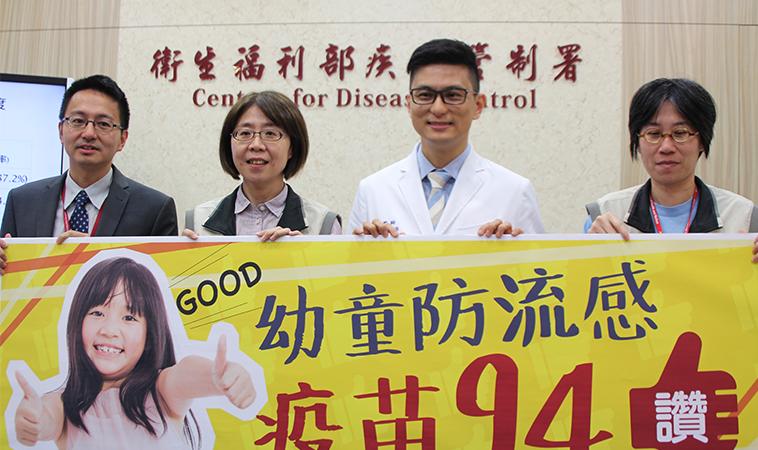 黃瑽寧醫師呼籲:流感疫苗首打族應盡快接種第2劑