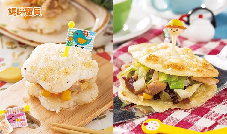 自製健康漢堡,呷飽的迷你堡