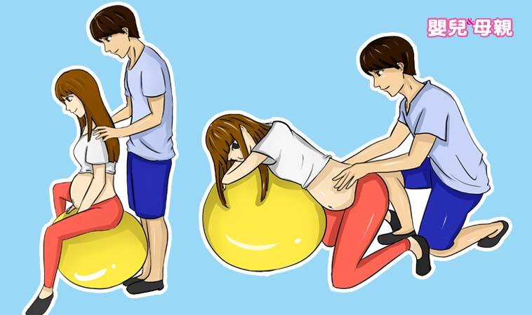 舒緩陣痛,增進夫妻情感! 4招陪產運動,讓生產順利又輕鬆!