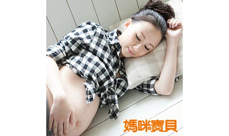睡姿對孕媽咪&胎兒的影響