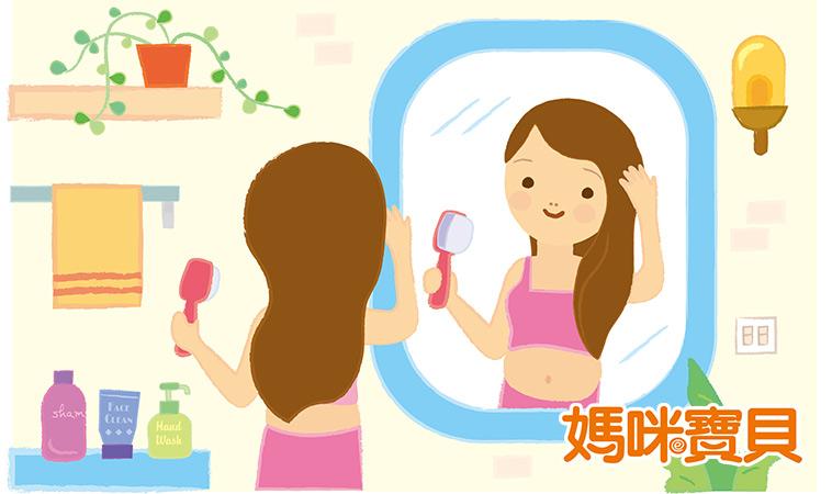 懷孕後變臭了?告別惱人體味,皮膚科醫師有妙招!