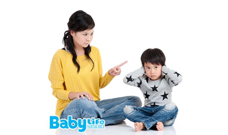 當小孩說謊,不要急著處罰,多傾聽!