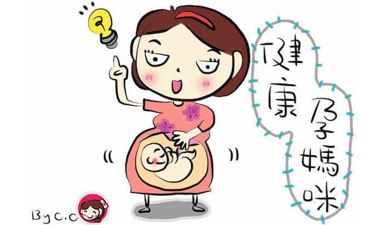 孕婦缺鋅影響大,關於補鋅的那些事