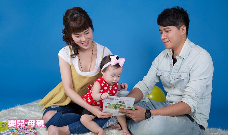 親子共讀更有趣,自己動手做一本寶寶專屬遊戲書