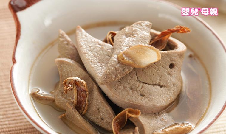 準媽媽私房菜:麻油炒豬肝