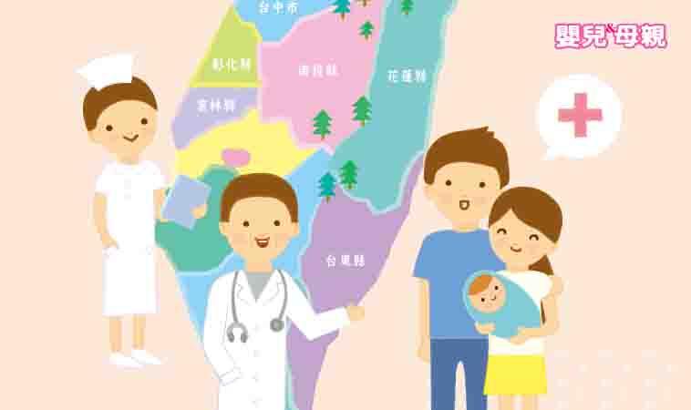 四大兒童醫院 守護孩子健康