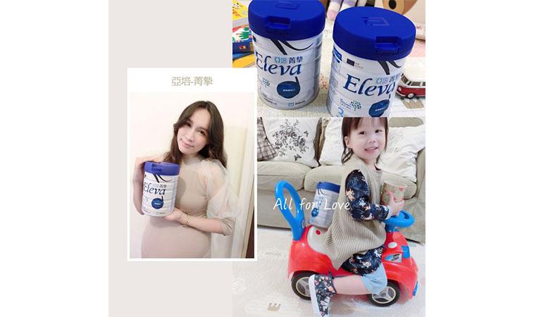 【育兒】一歲後寶寶配方奶新選擇,《亞培菁摯3》延續母愛,關鍵雙元啟動寶寶感知力
