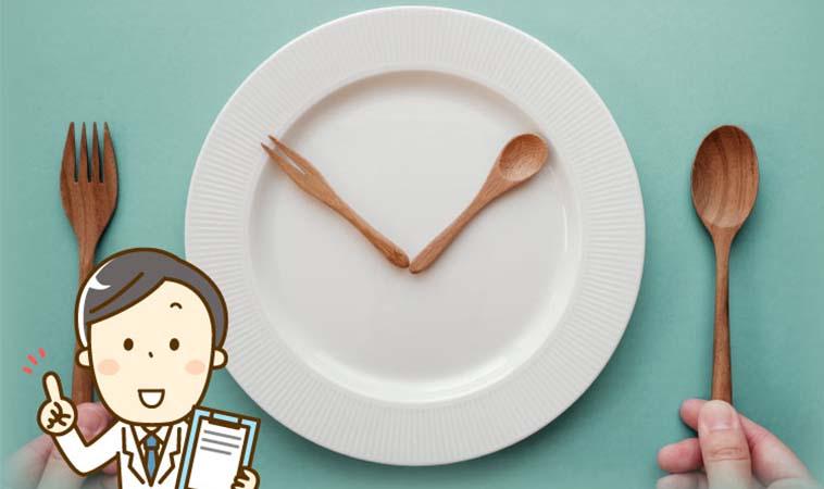 名醫來解答,間歇性斷食常見5大Q&A