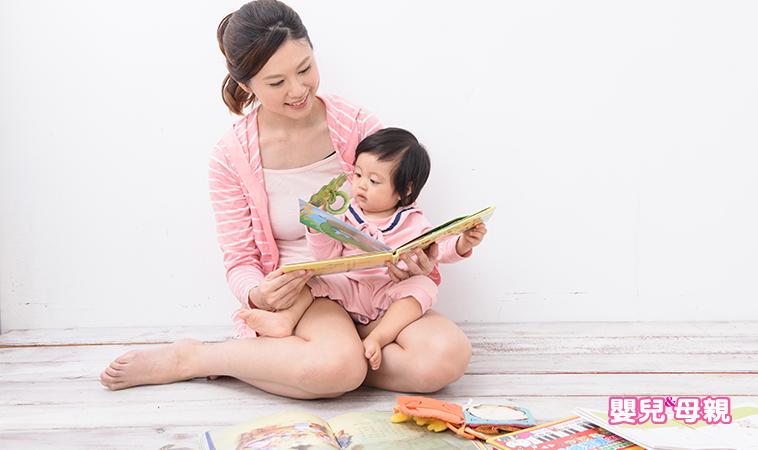 寶寶的Story Time! 繪本怎麼選、怎麼讀?