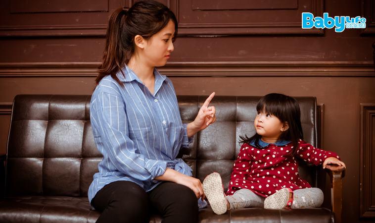 小孩做錯事不肯道歉?3招讓孩子理解犯錯不是羞恥