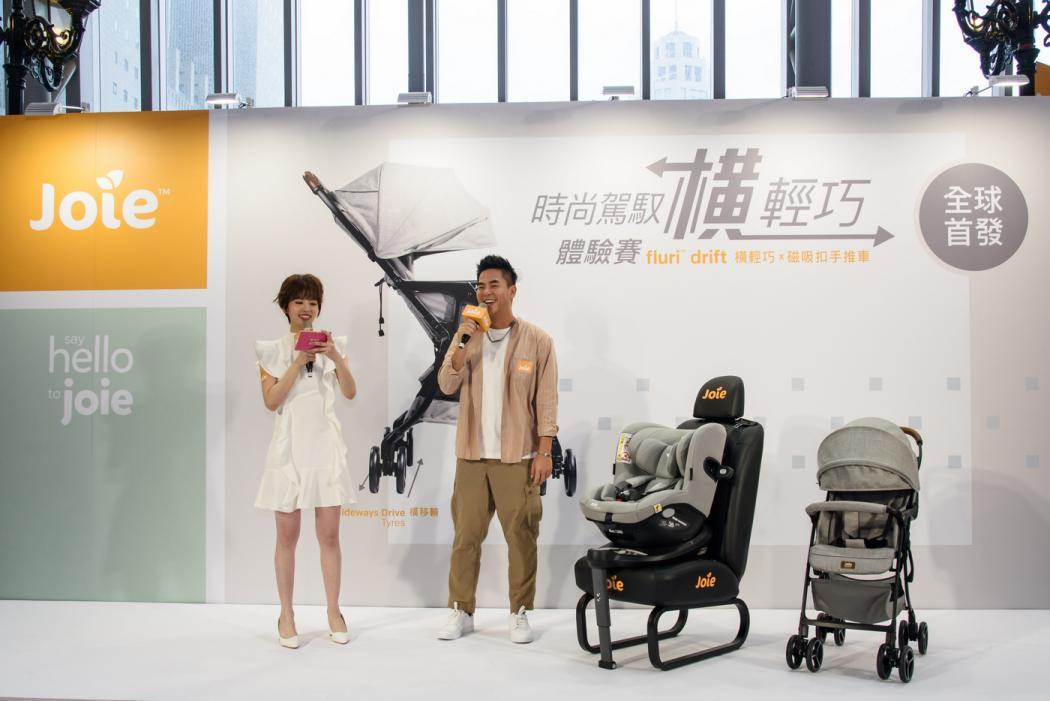 時尚駕馭,Joie 360度橫輕巧X磁吸扣手推車     全球首發,革命性育兒精品
