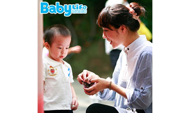 塑造一個快樂成長的家庭文化
