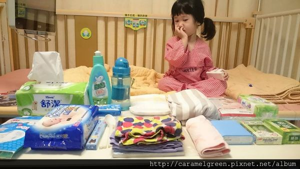 【育兒焦綠】寶寶生病家長免擔心 超完整嬰幼童住院包大公開!