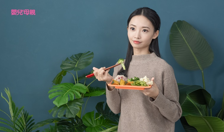 哺乳期怎麼吃才營養?素食、不愛吃肉,這樣吃最均衡