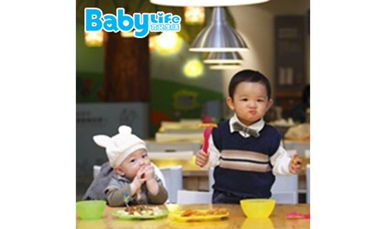 幼兒餐桌&社交禮儀養成