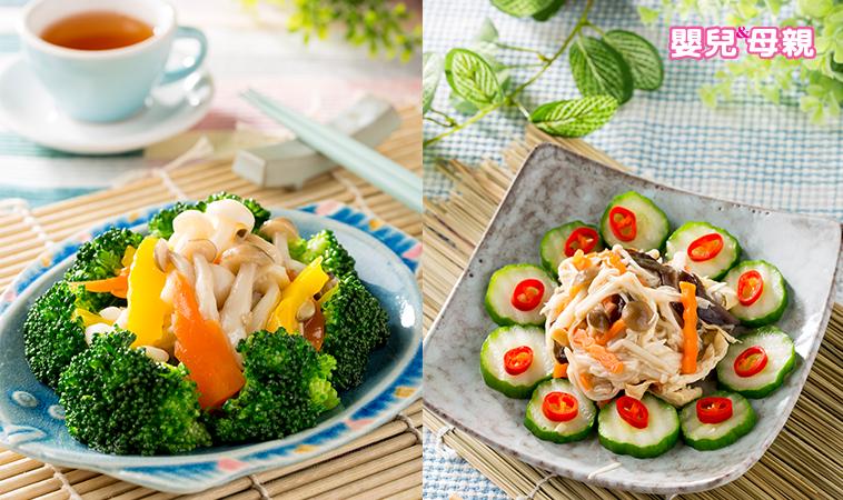 孕期養胎不養肉、產後美味不怕胖 豆包雲耳百菇、五彩蔬菜