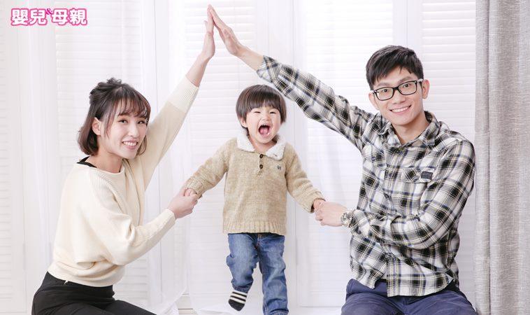2020報稅如何省荷包?有配偶、孩子的節稅撇步告訴你