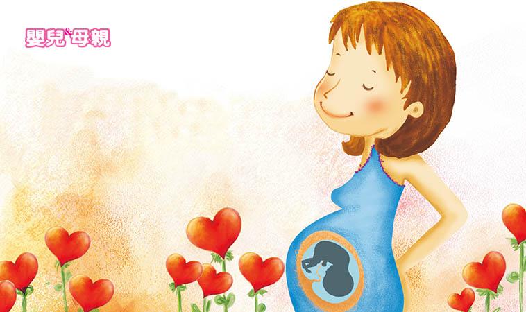 孕期憂鬱不開心?8個正向思考練習,教妳當個快樂的孕媽咪!