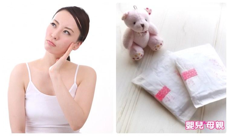 私密處老是過敏、紅腫癢…其實是妳用錯衛生棉了!