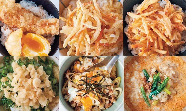 極致隱藏菜單,6種飯料理特製做法一覽