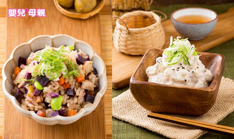 孕期私房菜,製作營養滿分的彩色炊飯、 鮪魚拌山藥