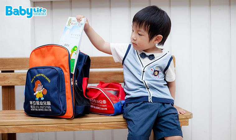 如何挑選幼兒園?12位家長實戰經驗:跟妳想得不一樣?!(下)