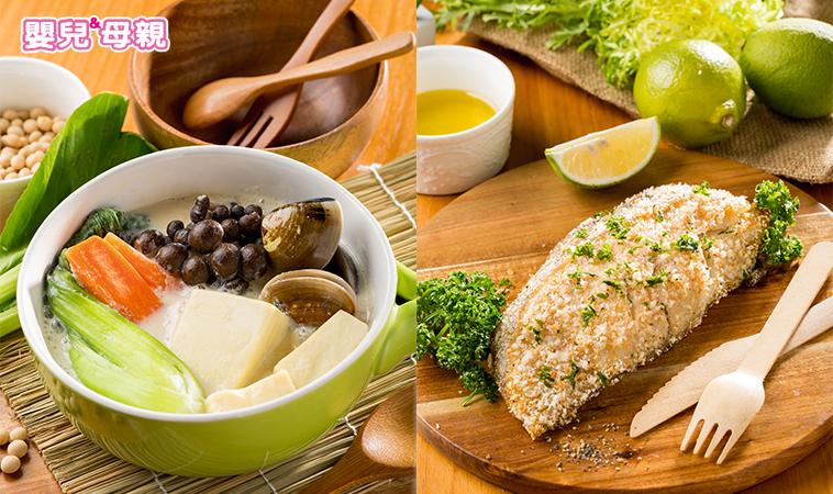 孕期健康養胎餐+產後甩肉低脂餐 蛤蜊豆乳鍋、鈣烤鱈魚