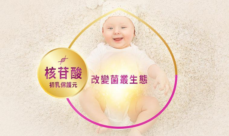 換季防疫雙重關鍵時刻,顧好腸胃道,寶寶不再鬧肚子,讓爸媽好好睡一覺!