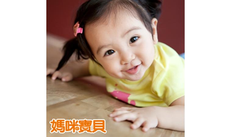 寶寶的語言發展大探索