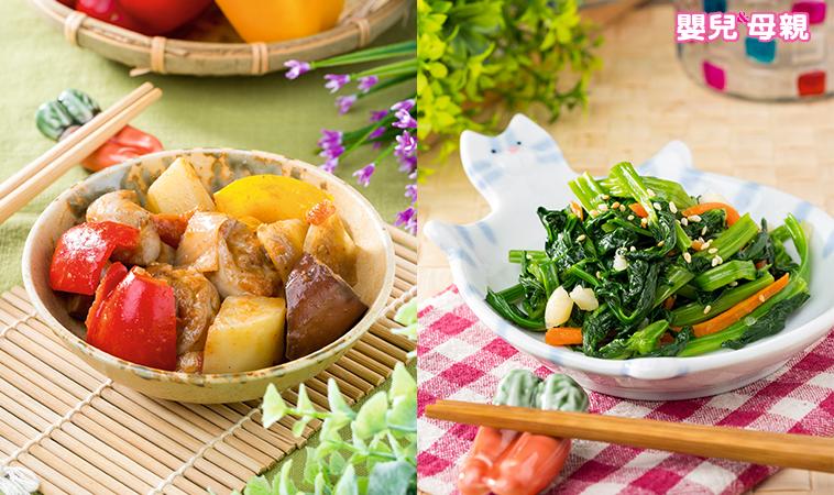 什錦蔬菜燉雞、鮮拌豆苗