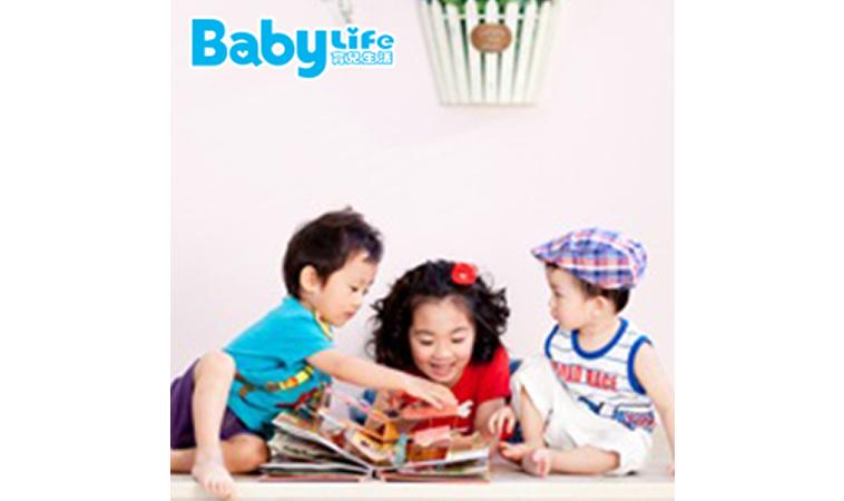 0〜5歲寶寶教養重點