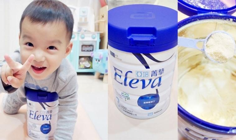 [BABY] 寶寶的成長只有一次,讓亞培菁摯守護寶寶的成長