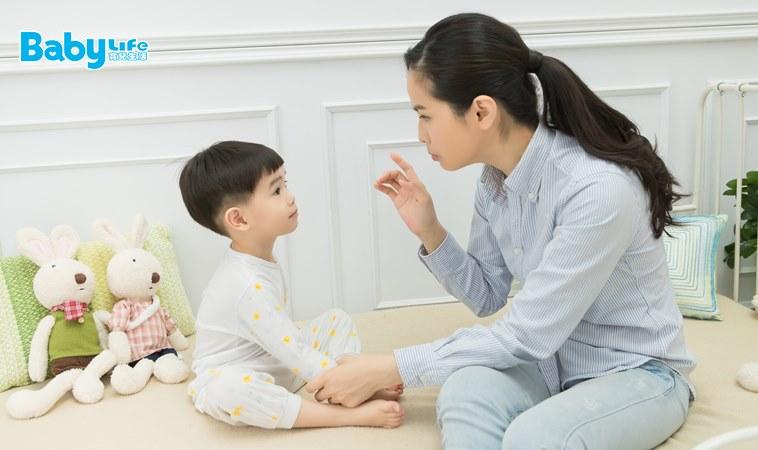 教導他不要侮辱他,爸媽一定要知道的9種不傷自尊的管教方式