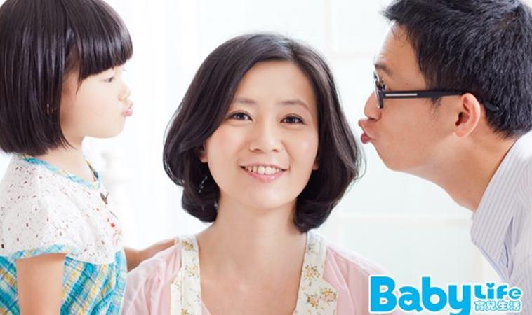 妳的生活重心總是在孩子、丈夫身上?媽媽,多關心自己吧