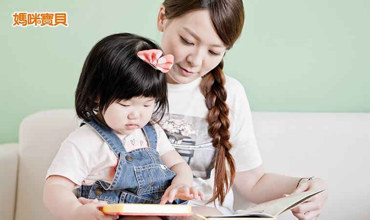 進入幼兒園第一步,何時讓寶貝上幼兒園?