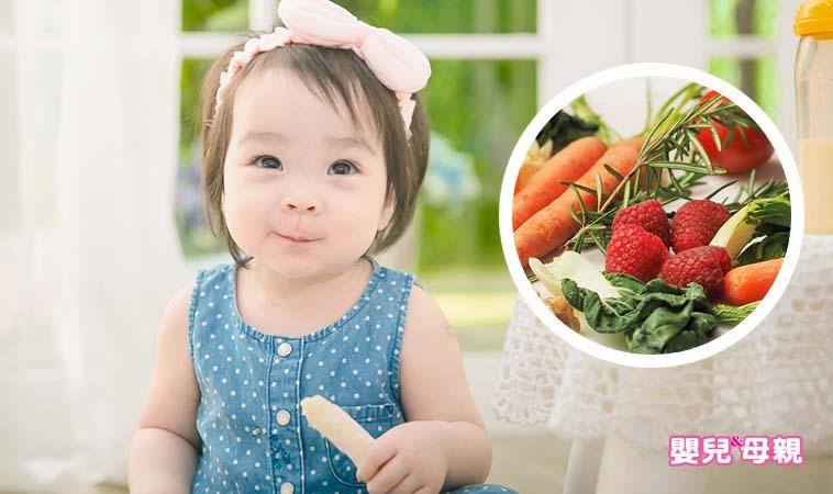 素食寶寶怎麼吃?該注意哪些營養素?