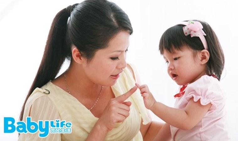 與孩子一起學溝通,親子溝通心法大公開!