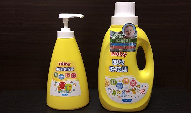 一上市就大受好評~     Nuby嬰兒洗衣精&奶蔬清潔露