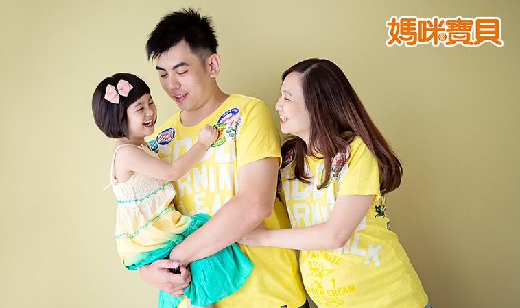 愛孩子別忘了也要疼老公!幸福婚姻是教養的基石