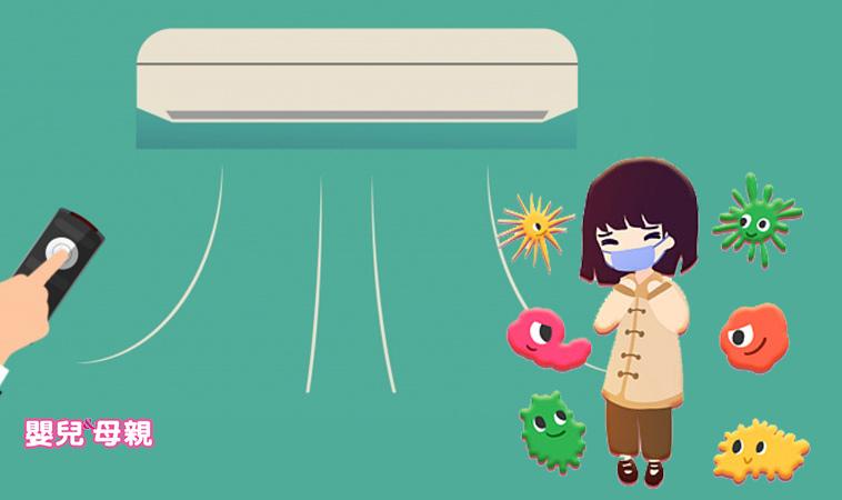 戶外太熱、室內太冷小心吹出「冷氣病」!中西醫教你預防9招