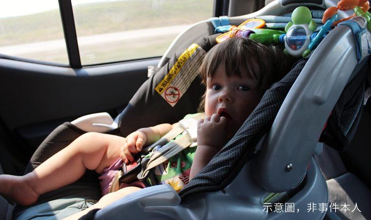 阿公尿急留1歲孫子在車上遭反鎖!家長應養成這4個習慣,避免憾事發生