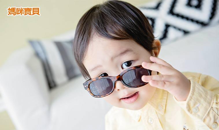 拒絕紫外線傷害寶貝雙眼