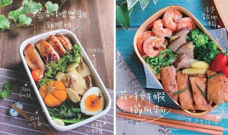夏季清爽料理,塔香雞腿排、鮮蝦櫛瓜麵
