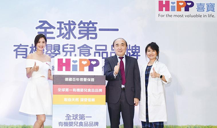 專業兒科醫師教媽媽正確選擇成長奶粉     Janet和HiPP喜寶一起推動自然育兒法