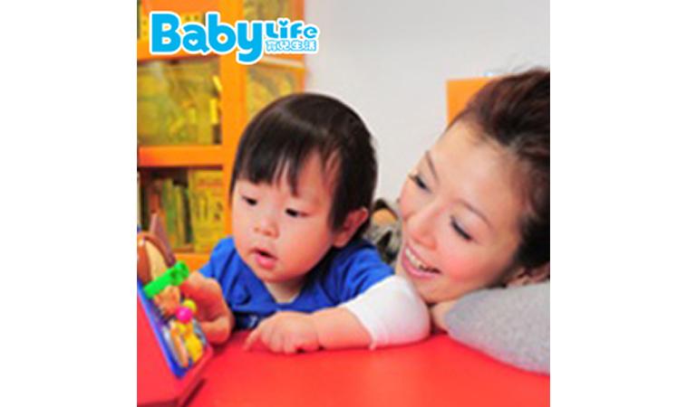 3觀念‧4原則 開發嬰幼兒潛能