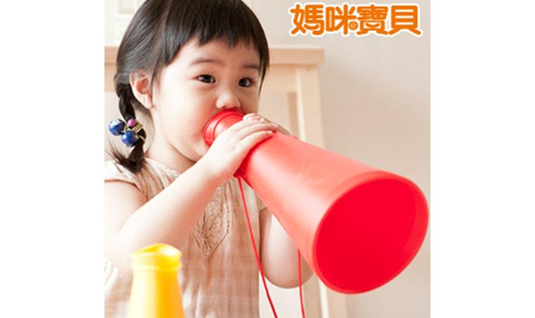 這麼做,培養幼兒挫折容忍力