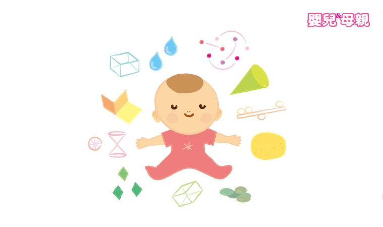 感覺統合,幫助寶寶提升面對世界的能力!